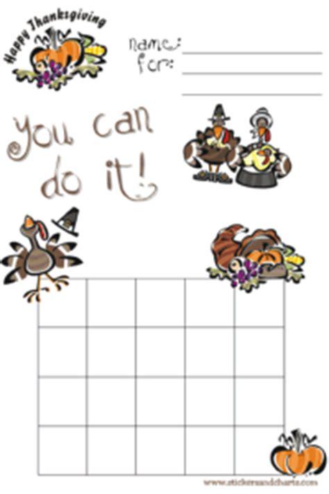 thanksgiving reward chart templates