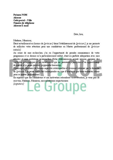 lettre de motivation master lettres modernes lettre de motivation pour master pro pratique fr