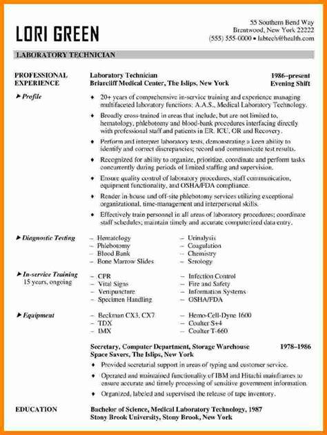 Laboratory Technician Resume by 5 Cv Laboratory Technician Theorynpractice