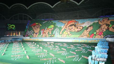 [ru]Пропагандистские мозаики Северной Кореи[] Terraoko