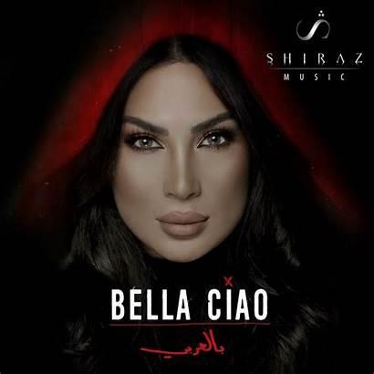 Bella Ciao Lyrics Bel Shiraz Arabi English
