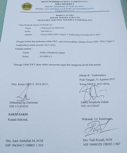 pelantikan pengurus osis periode 2015 2016 sman 2