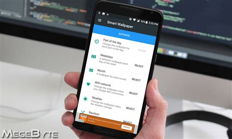 how to automatically change wallpaper on android