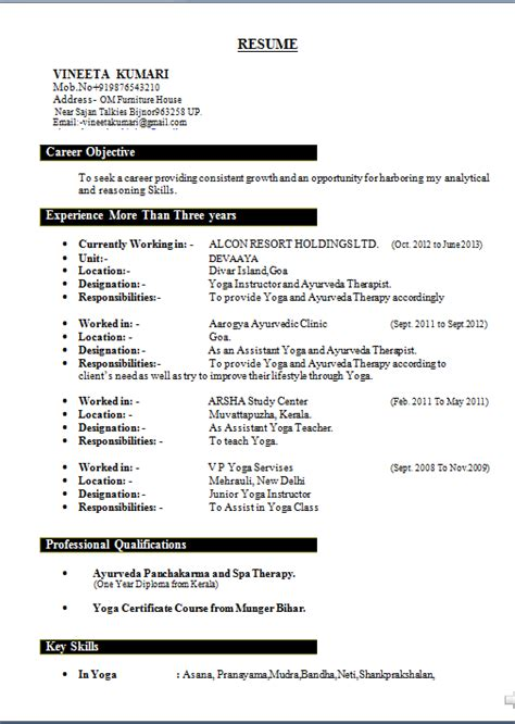 mba program resume objective how to write career objective for mba essay writer