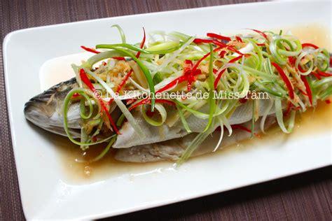 cuisine à la vapeur recettes poisson au gingembre à la vapeur cá hấp hành gừng la