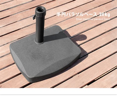 patio furniture weights patio furniture weights patio furniture weights
