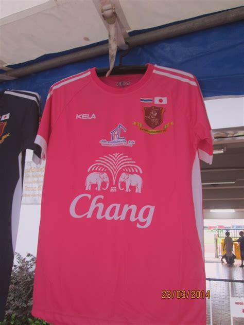 Fan Shop  Fußball in der Stadt