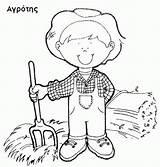 Farmer Coloring Preschool Toddler Farm Kindergarten Comment sketch template