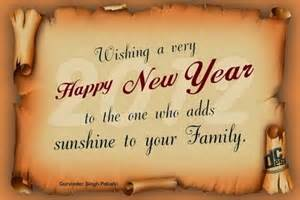 new year 2014 greetings with special message for loved ones new year 2014 fundoo