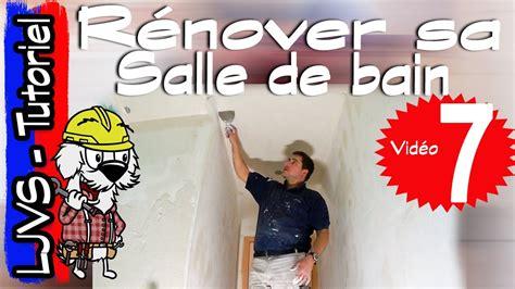 Comment Renover Une Salle De Bain (partie 7) Tutoriel