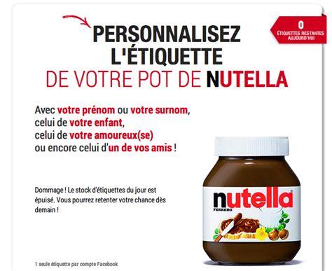 personnalisation pot de nutella comment personnaliser l 233 tiquette de pot de nutella fastandfood