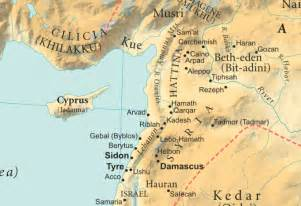 The Land of the Hittites Map Bible