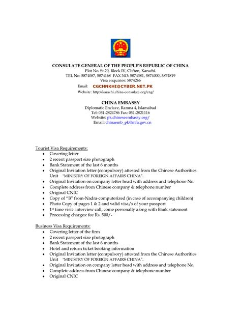 cover letter sample research position argumentative essay