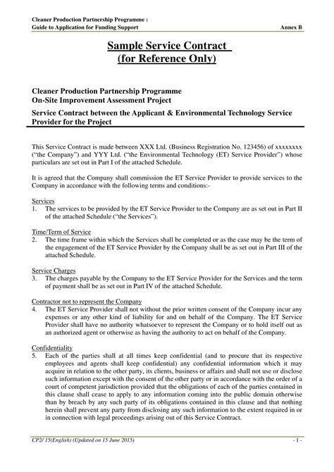 service agreement contract template examples
