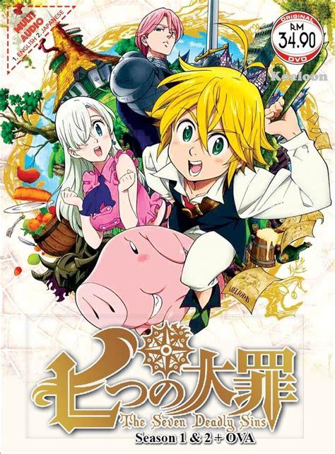 dvd anime   deadly sins nanatsu  taizai vol