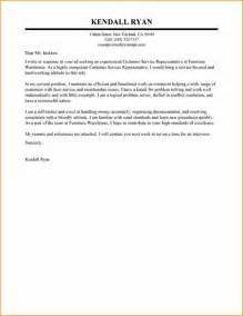 law student cv template uk word best custom paper writing services cover letter for