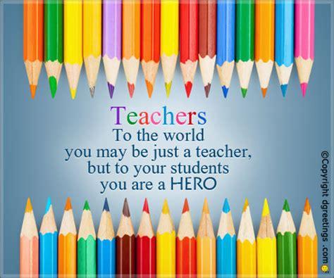 teachers day  india teachers day date