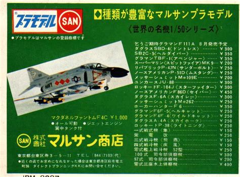 Watch streaming tokyo revengers (2021) english subbed on asiansub. Revenge of the Retro Japanese Toy Adverts   Page 9 ...