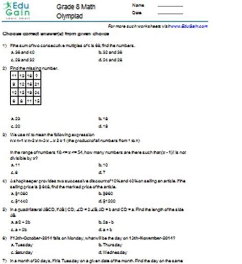 grade  math worksheets  problems olympiad edugain