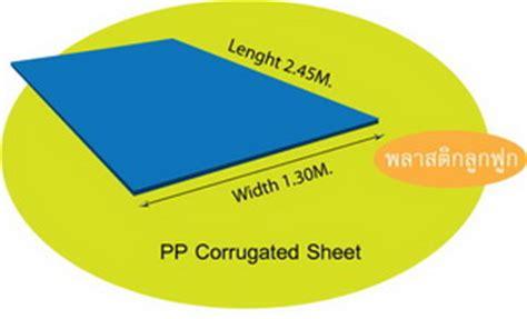 ����������������������� pp boardfuture board����������������������������