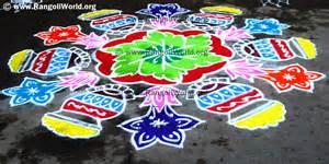 Pongal Rangoli 2014 Collection 5