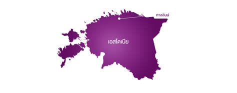 Amway Thailand - Official Amway Thailand