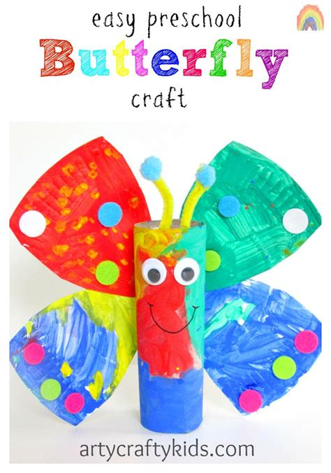 1000 images about butterfly arts and crafts for on 487 | 668c26e7e60ebc9d1dc513de0579dbbc