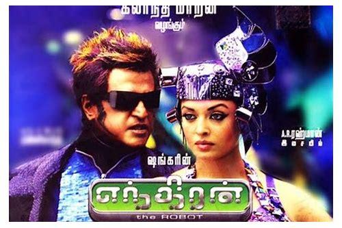 Dhanush hits songs tamil download masstamilan