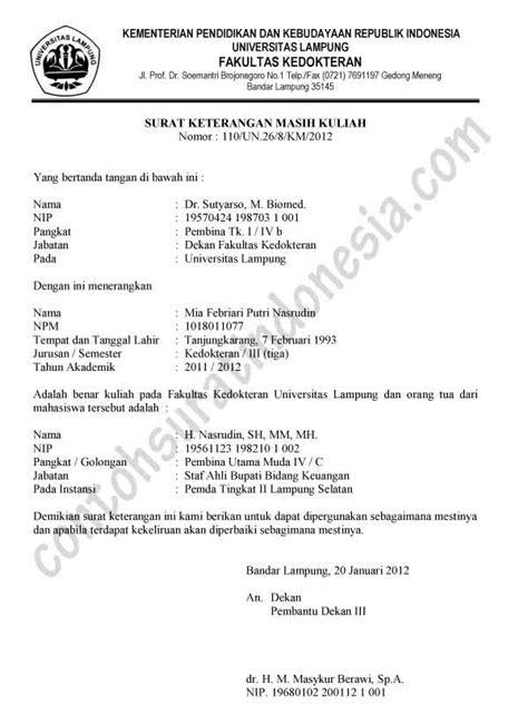 Format Surat Dispensasi Sekolah