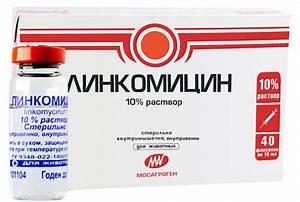 Лекарства в капсулах от печени