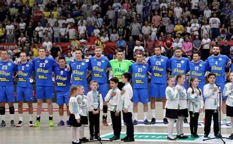 Последние новости «сборная украины» на «футбол 24»! Сборная Украины по гандболу узнала соперников по Евро-2020 - iSport.ua