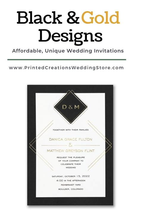Classic Crest Invitation Wedding invitation design