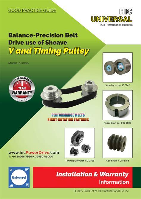 installation  belts mats coupling pulley hose industrial valve
