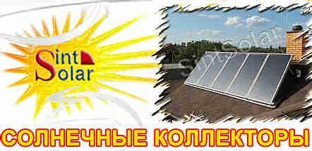 Солнечные батареи это выгодно? Развенчиваем мифы. Мастер на все руки . Яндекс Дзен . Яндекс Дзен . Платформа для авторов издателей и брендов
