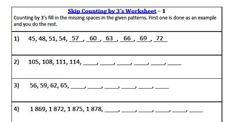 grade math skip counting worksheets