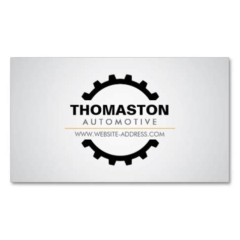 paper gears business cards  business