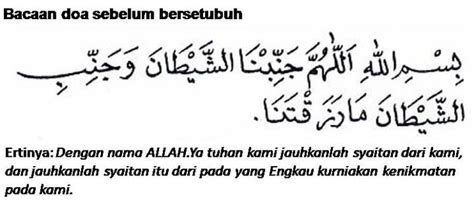 cara melakukan hubungan intim menurut islam dan sunah nabi