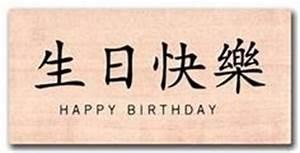 Say Happy Birthday in Japanese