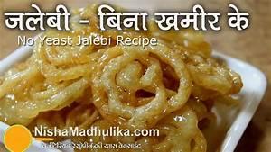 No Yeast Jalebi Recipe - Instant Jalebi No Yeast Recipe ...