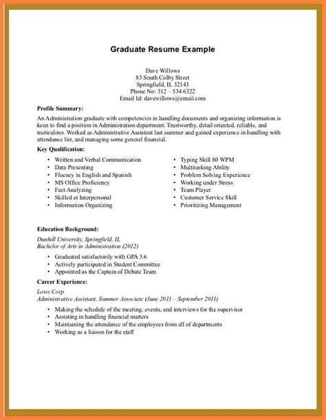 caregiver resume no experience free resume templates