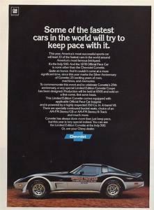 1978 Advertisements