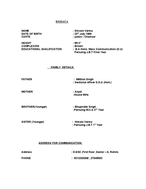Marriage Resume Format For Boy by Biodata Format For Marriage