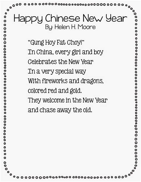 chinese  year teaching ideas primary powers happy