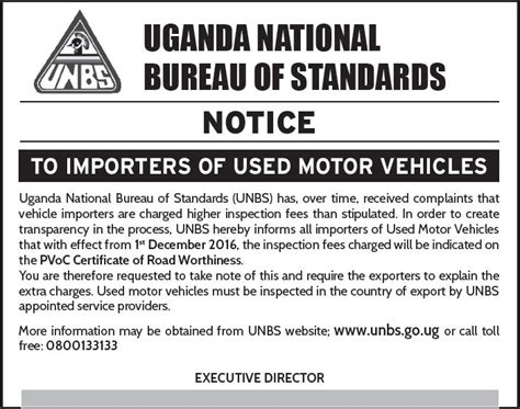us bureau of standards national bureau of standards 28 images uganda national