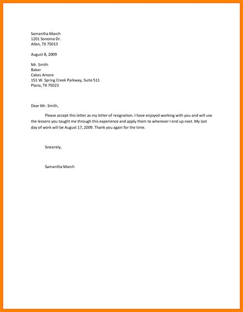 resignation letter examples effective immediately