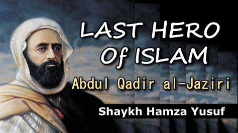 Abdul Qadir Al-jaziri