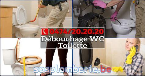 plombier toilettes bouchees prix plombier toilettes bouchees prix 28 images plombier toilette bouch 233 e val d oise 95