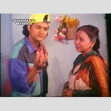 Nepali Movie Ek Number Ko Pakhe Part 1 (full Movie) Youtube