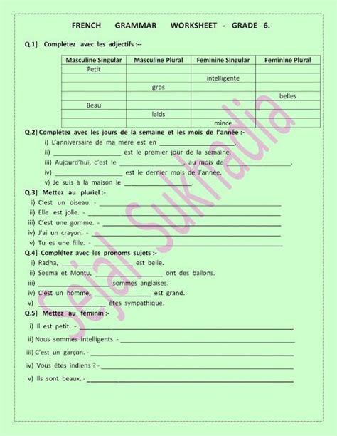 French - Sejal Sukhadia: French Grammar Worksheet - Grade ...
