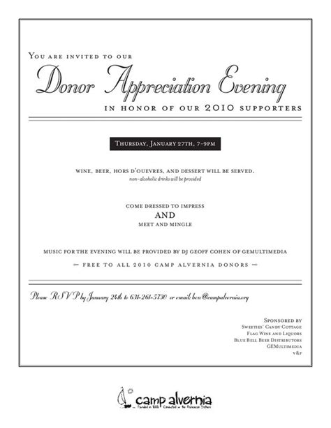 fellow investors cover letter donor appreciation invitation invitations